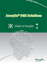 Amoy Diagnostics NGS Flyer