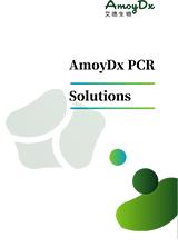 Amoy Diagnostics PCR Flyer